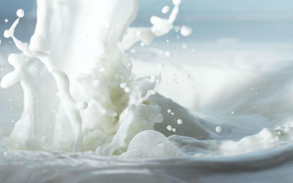 Imágenes de leche lactosa